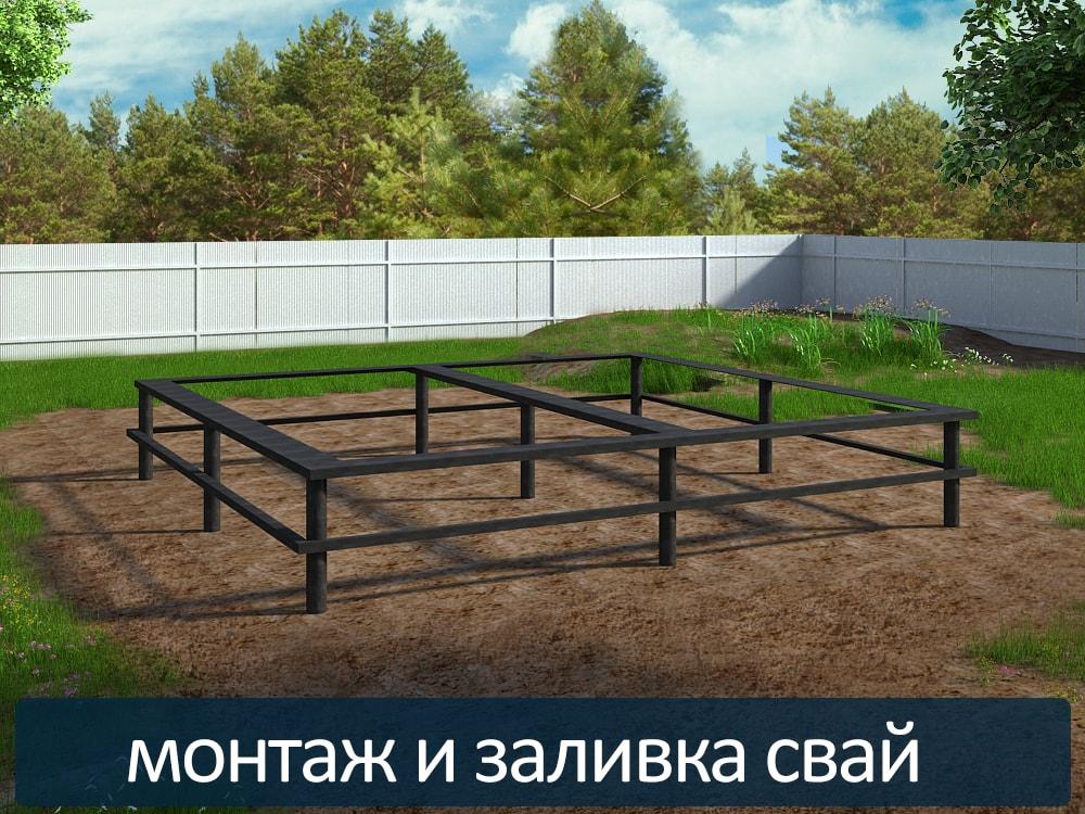 Монтаж винтовых свай в Новосибирске. Монтаж винтовых свай цена в Новосибирске низкая, а качество высокое!