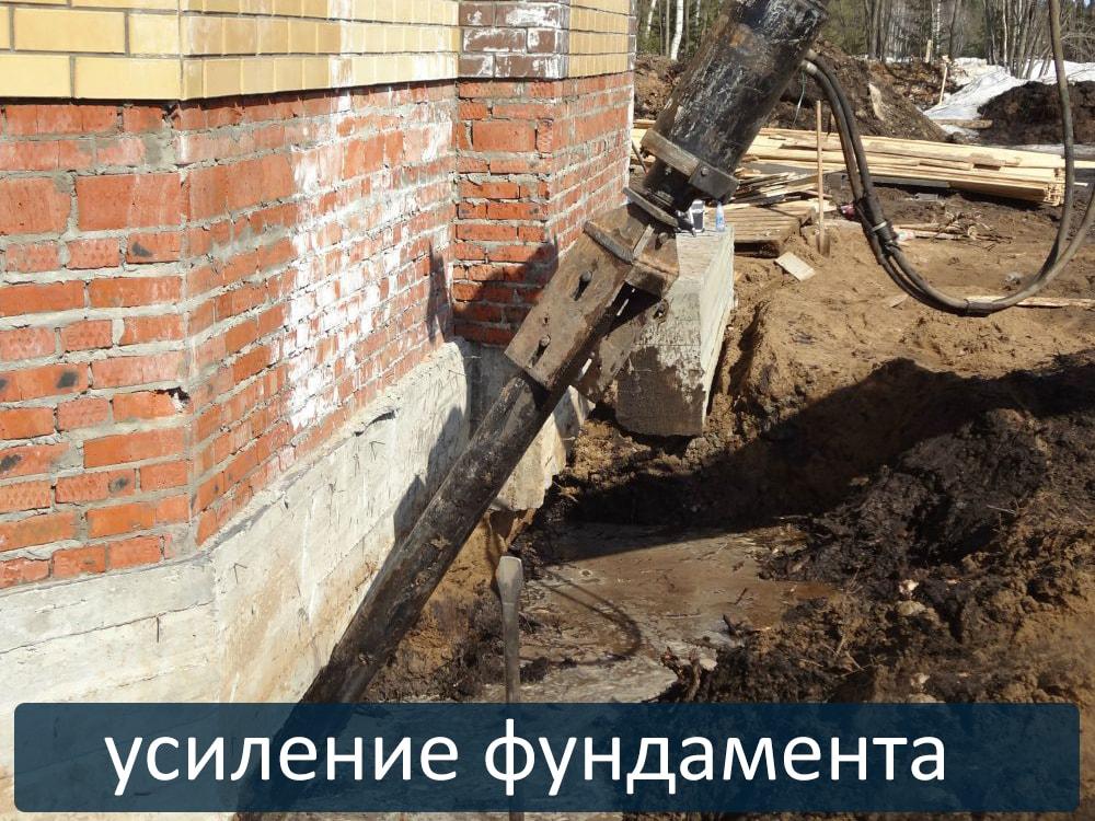 Усиление фундамента в Новосибирске. Винтовой фундамент Новосибирск по низким ценам от завода-изготовителя.